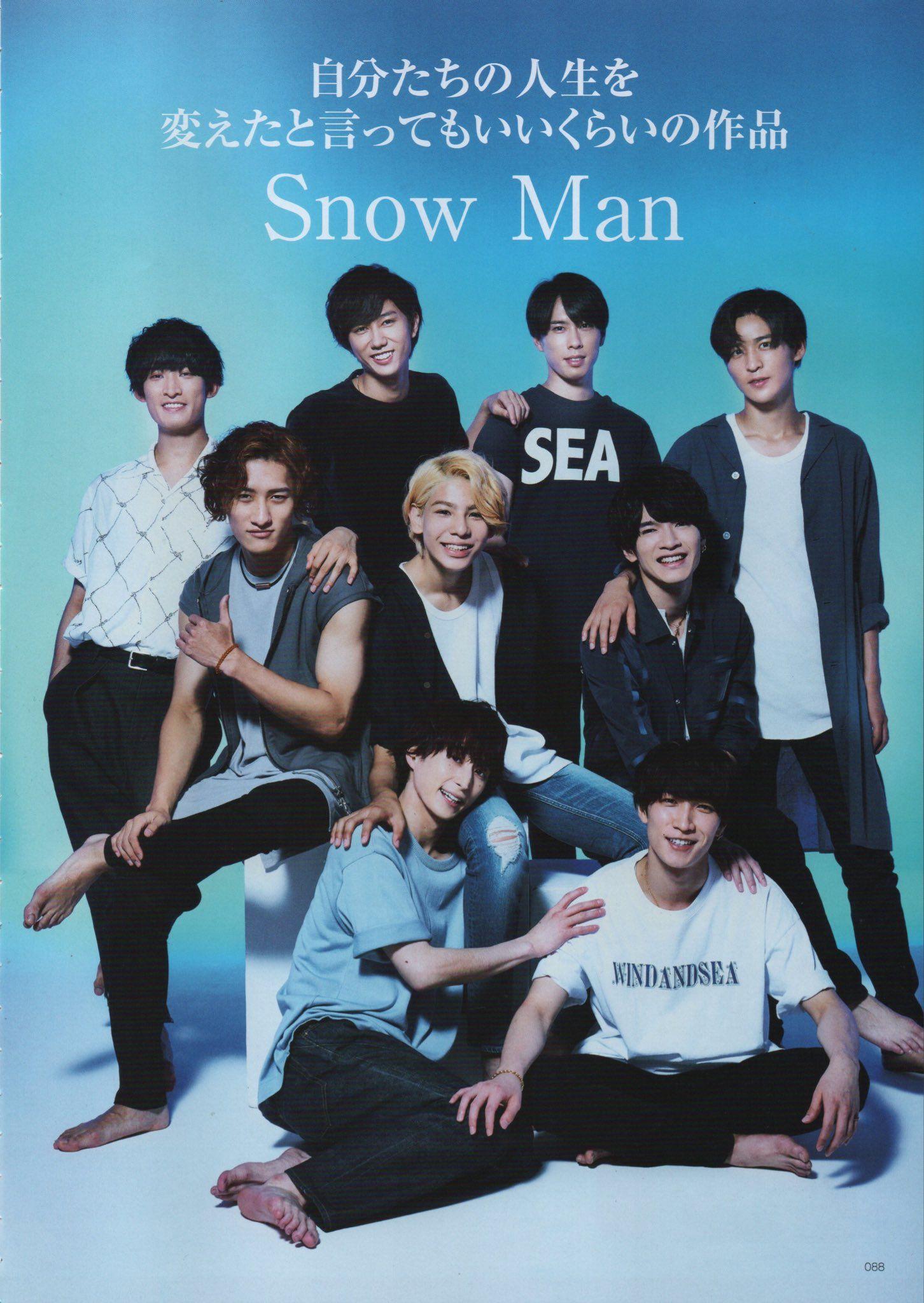 Pin on Snow Man(˶‾᷄ ⁻̫ ‾᷅˵)☃