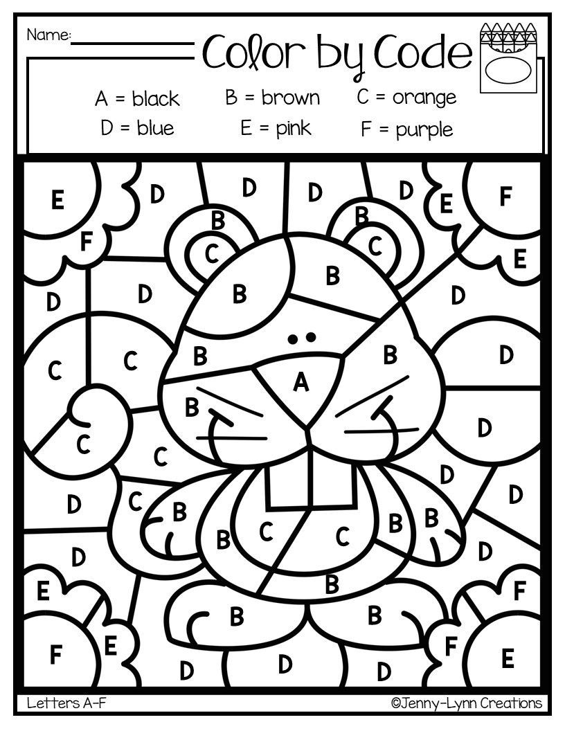 Letter M Discover September Math Literacy September Is All About A In 2020 Kindergarten Worksheets Coloring Worksheets For Kindergarten Literacy Worksheets Preschool [ 1056 x 816 Pixel ]