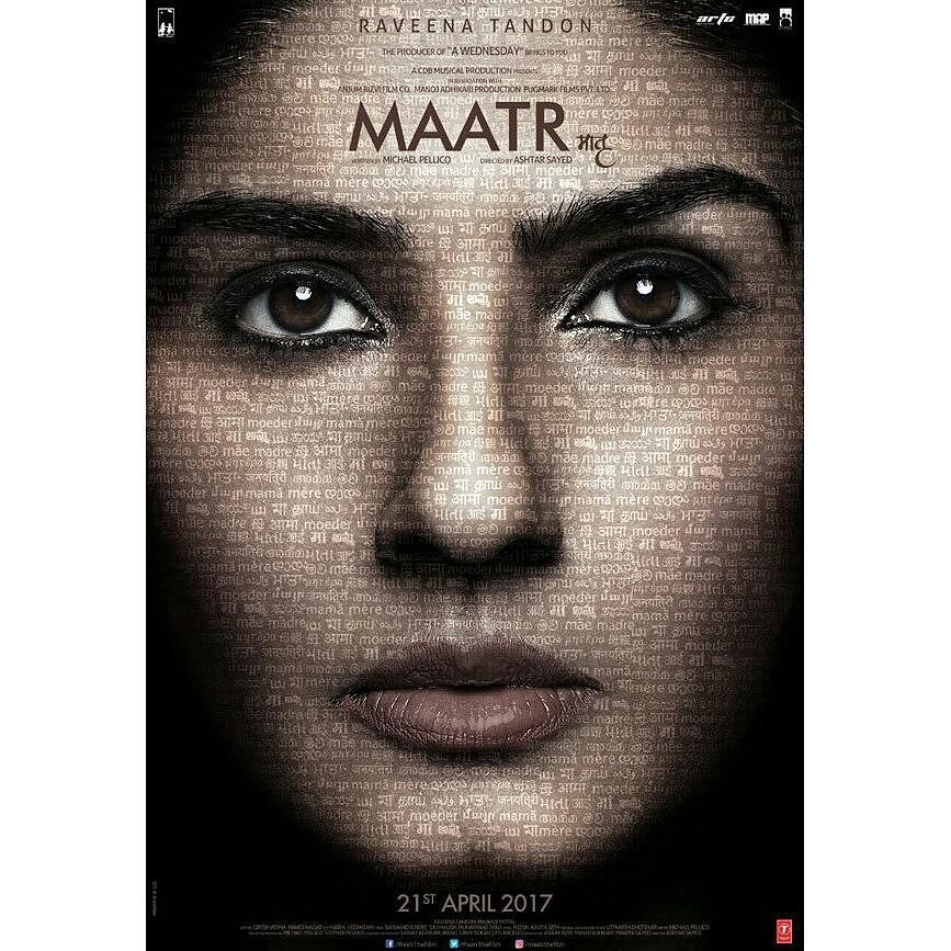 Here's an intense first look of Raveena Tandon from the movie #Maatr. Teaser out tomorrow.  #RaveenaTandon #MaatrPoster #firstlook #poster #movieposter #firstlook #movie #film #celebrity #bollywood #bollywoodactress #bollywoodactor #bollywoodmovie #actor #actress #instalike #instacomment #filmywave