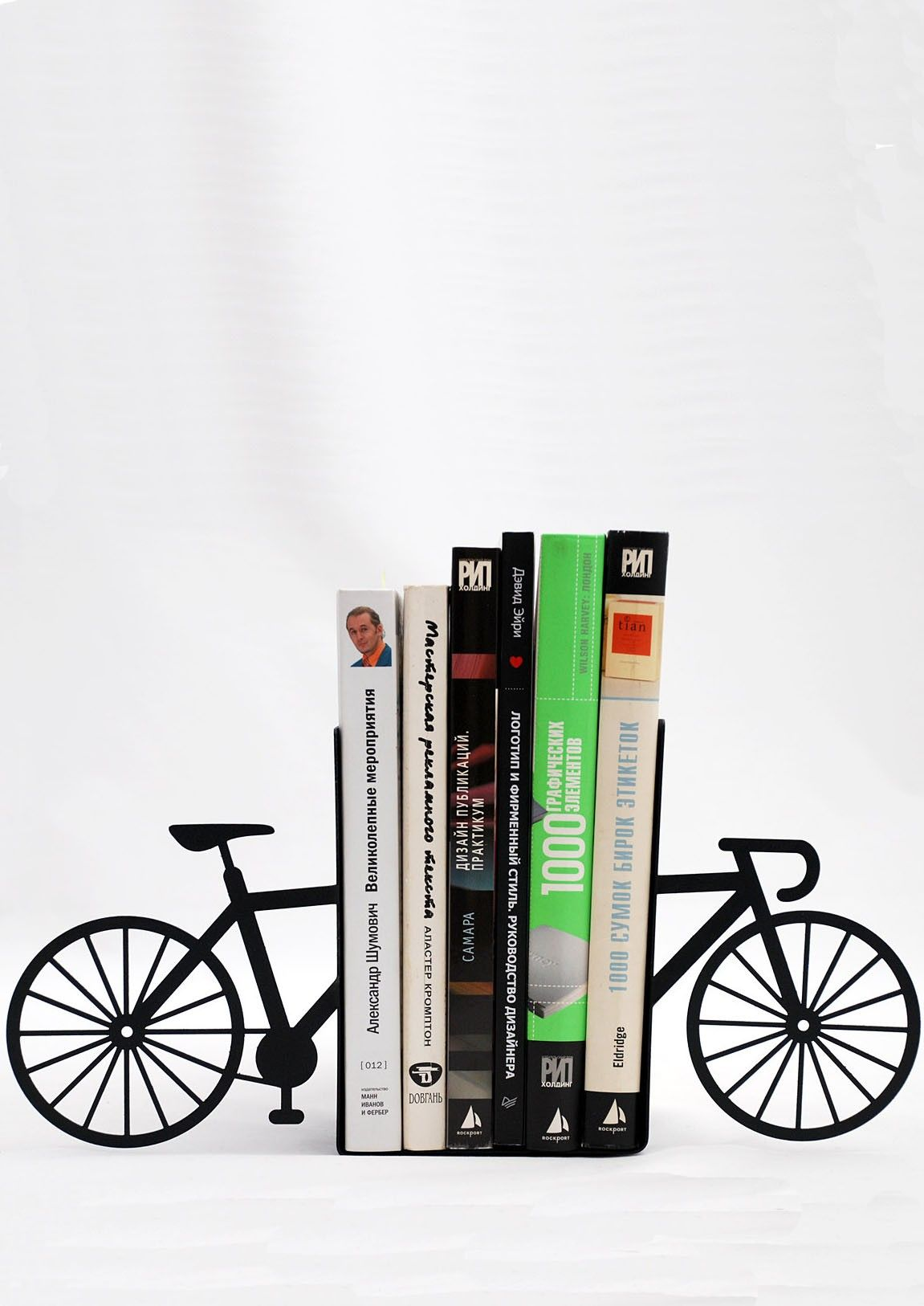 MY BIKE BOOKENDS £32.00 Love bikes? Love Reading? Then My Bike Bookends are perfect for you! These laser cut metal bookends are strong enough to hold a bunch of your favorite books.