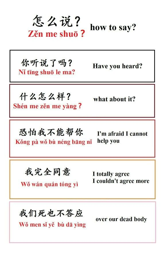 chinese proverbs wisdom in chinese