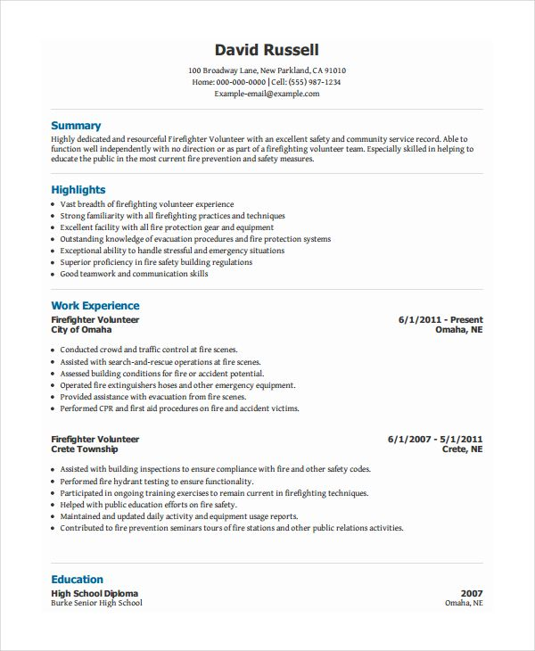 10 Volunteer Resume Templates Firefighter Resume Job Resume