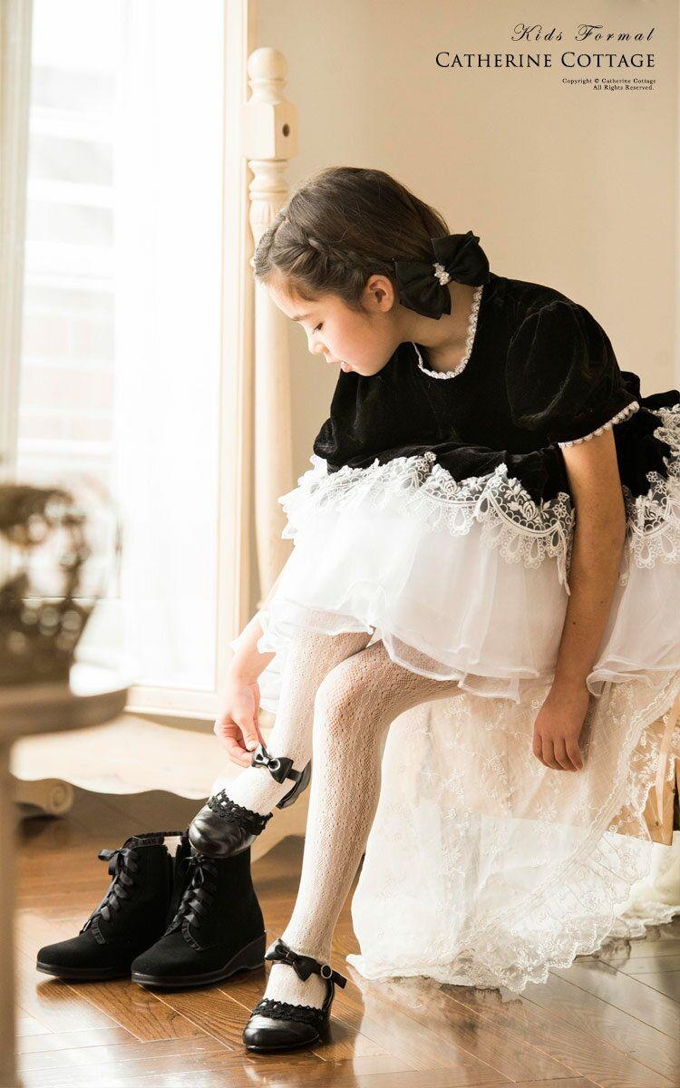 9068c75398dfa  楽天市場 子供ドレス 《パーティードレス 女の子 ノーブル ドレス》 子供服
