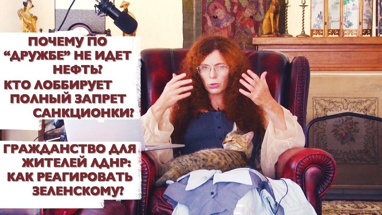 Yuliya Latynina Kod Dostupa 27 04 19 Kultura Novosti