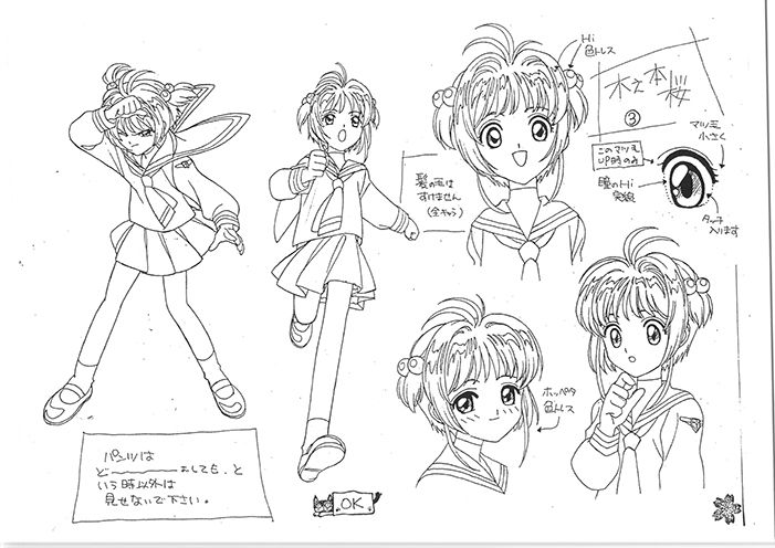 anime reference sheets/ character settei