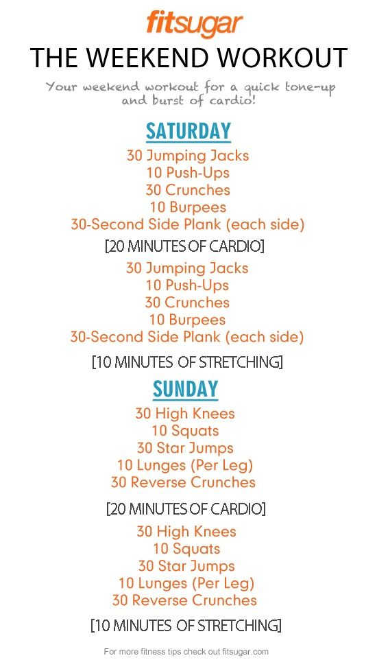 A Weekend Workout to Print and Post