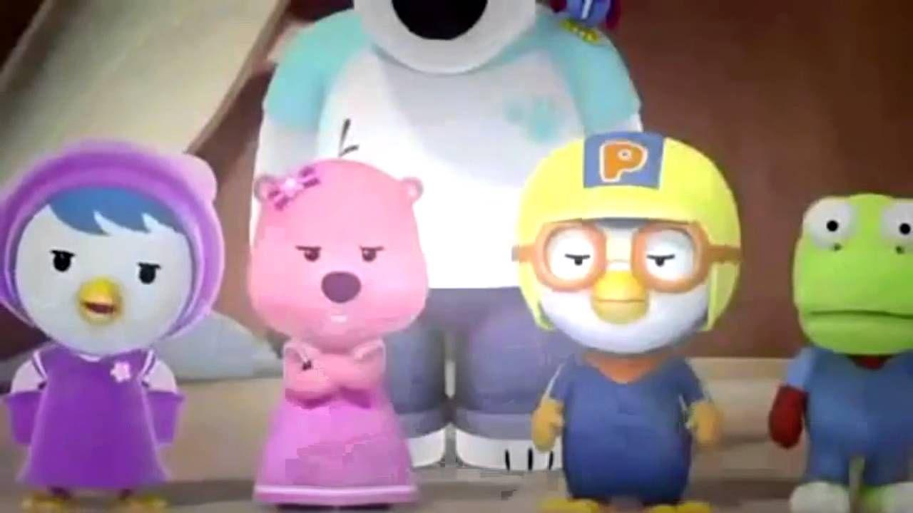 어린이를위한 만화 - 뽀롱 뽀롱 구출 작전 동영상 5기 5 - 화 모두 사이 좋은 친구