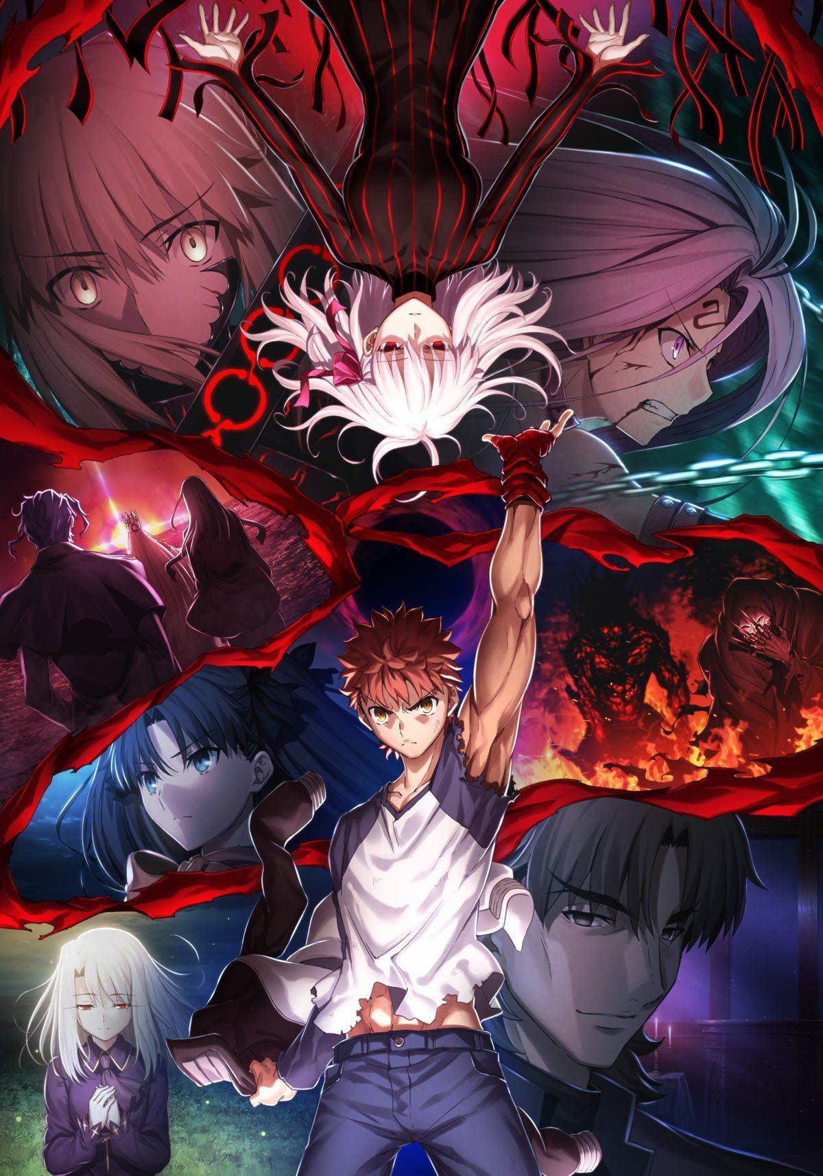 Un nouveau visuel pour le film d'animation Fate/stay night