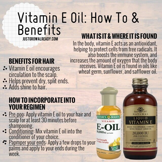 Vitamin E Oil How To Benefits Pretty Much All Natural Vitamins Stimulate Hair Growth Generate Good Hair Vitamins All Natural Vitamins Thick Hair Remedies