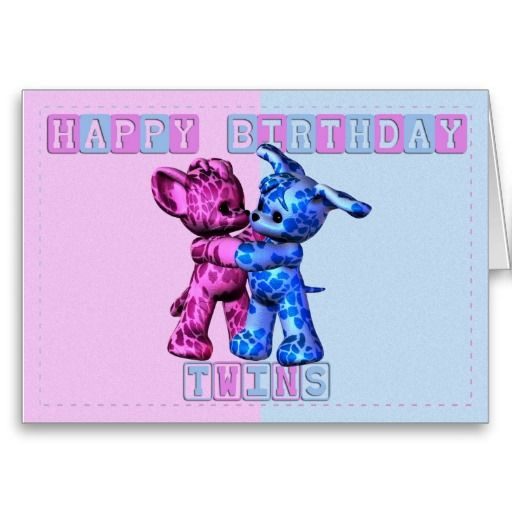 Baby Twins Birthday Card With Bear And Puppy Pinterest Twin