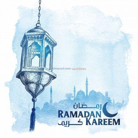 صور رمضانية جميلة لشهر رمضان المبارك Ramadan Kareem Ramadan Kareem
