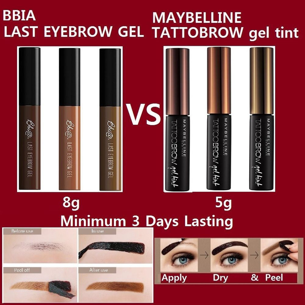 Details about BBIA LAST EYEBROW GEL 8g vs MAYBELLINE