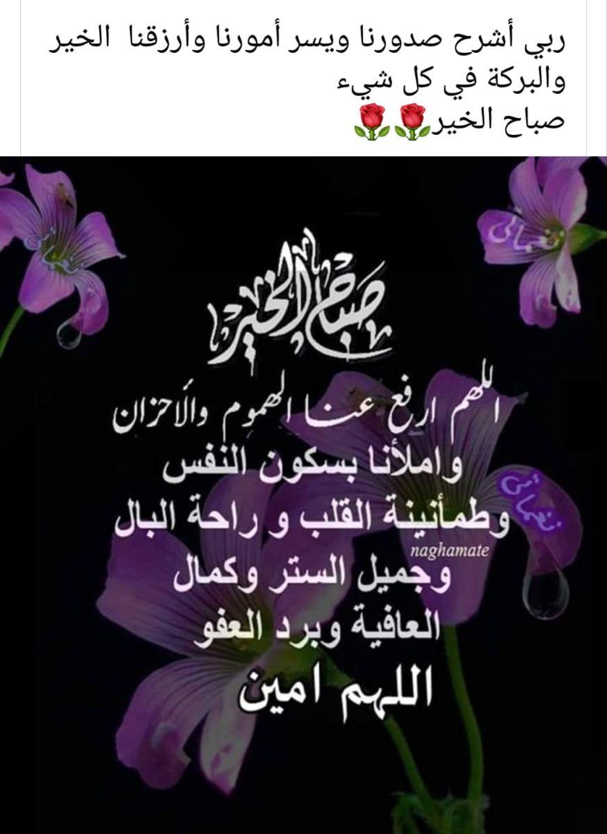 Pin By Ummohamed On اسماء الله الحسنى In 2021 Calm Artwork Greetings Keep Calm Artwork