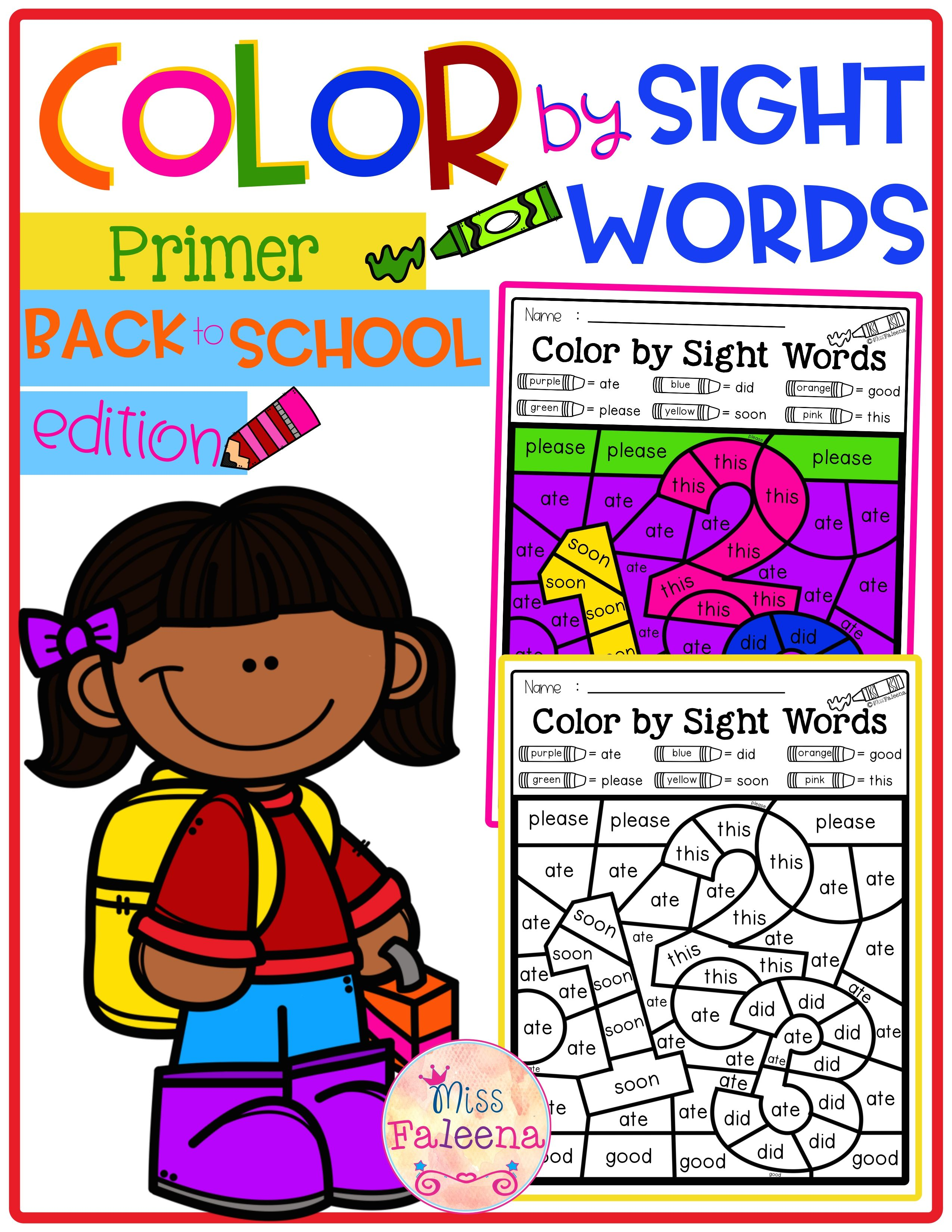 There Are 20 Pages Of Color By Sight Words Worksheets In