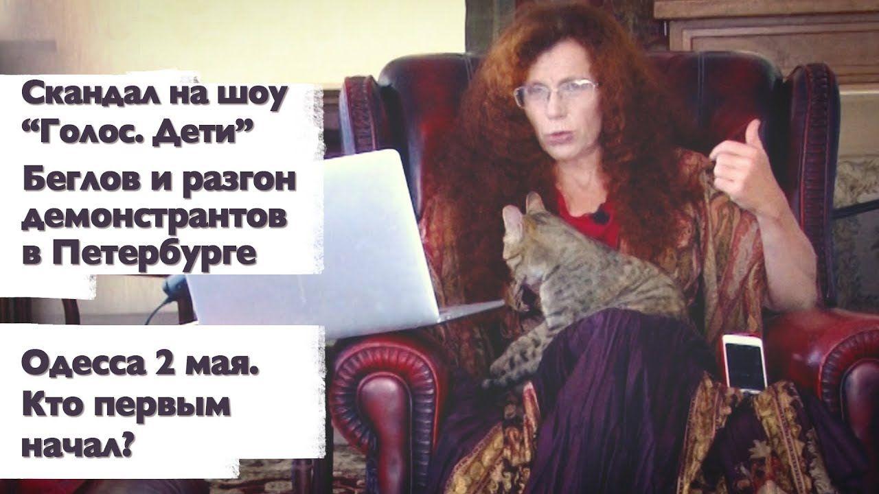 Yuliya Latynina Kod Dostupa 04 05 19 Sobytiya Godovshina Kultura