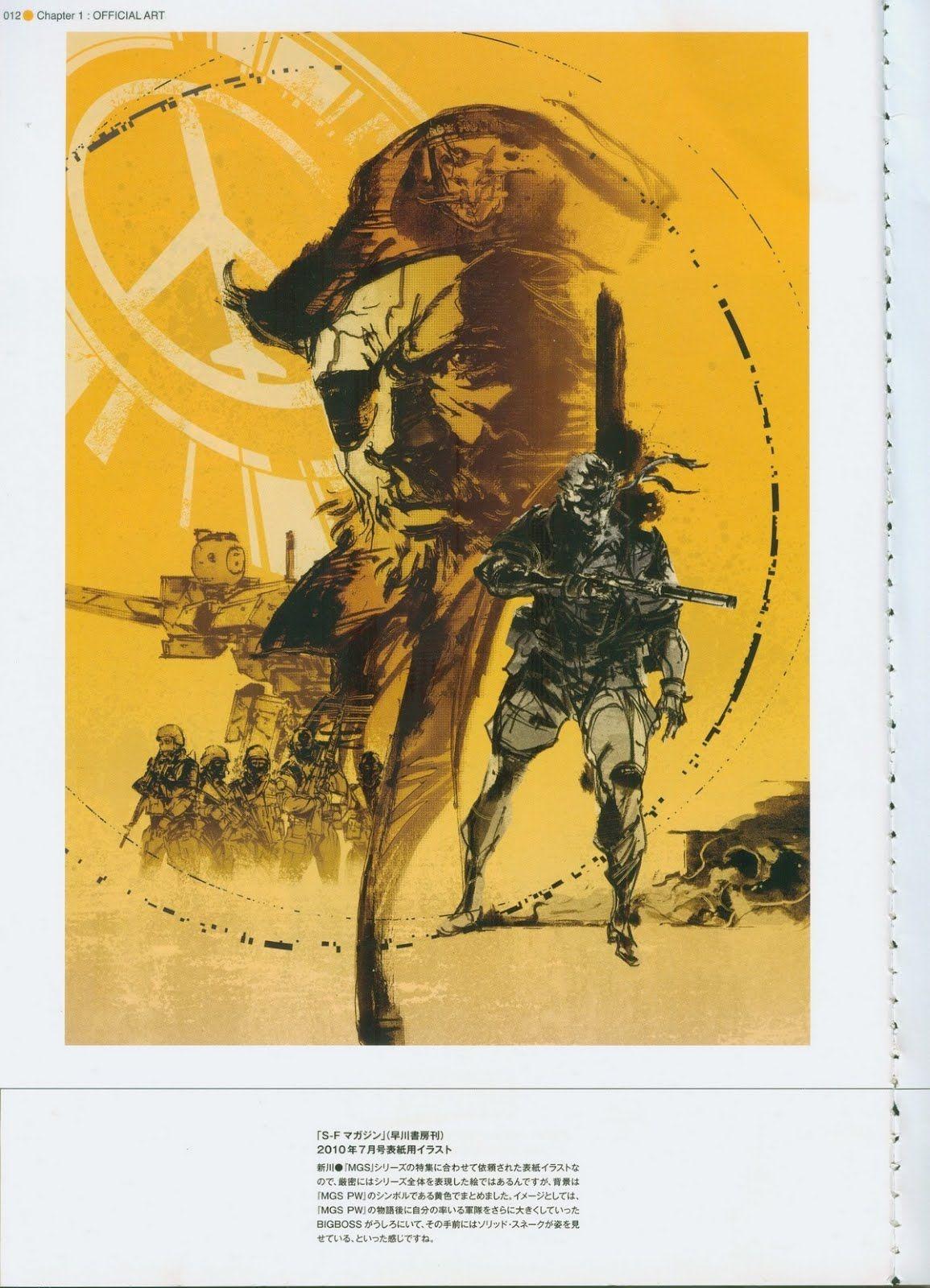 Yoji Shinkawa - The Art of Metal Gear Solid: Peace Walker | Metal ...
