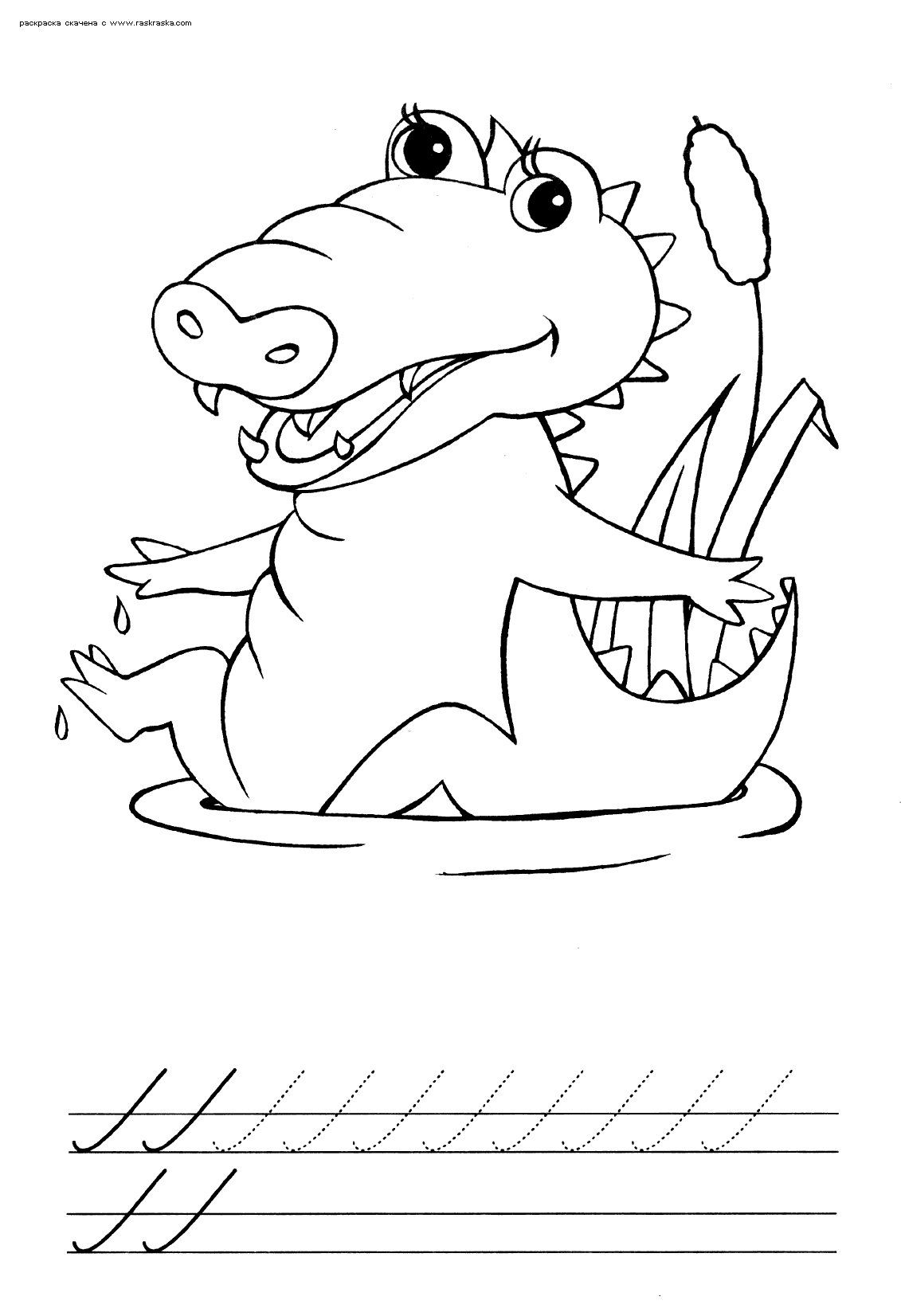 coloring wild and domestic animals birds fish raquo page 10 grafomotorik coloring pages. Black Bedroom Furniture Sets. Home Design Ideas