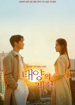 Dorama A Place in the Sun - Capítulos Completos en HD Gratis