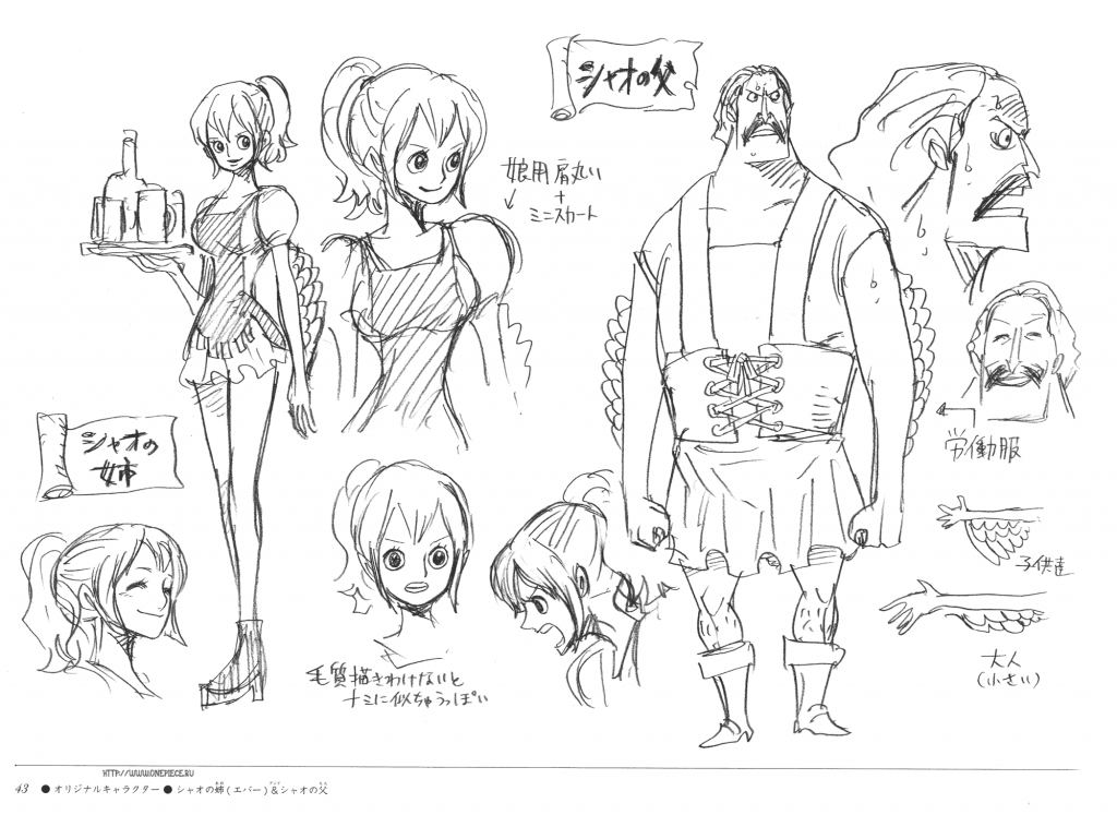 Side Characters One Piece Sheet Official Reference Settei One Piece Comic One Piece Drawing One Piece Anime