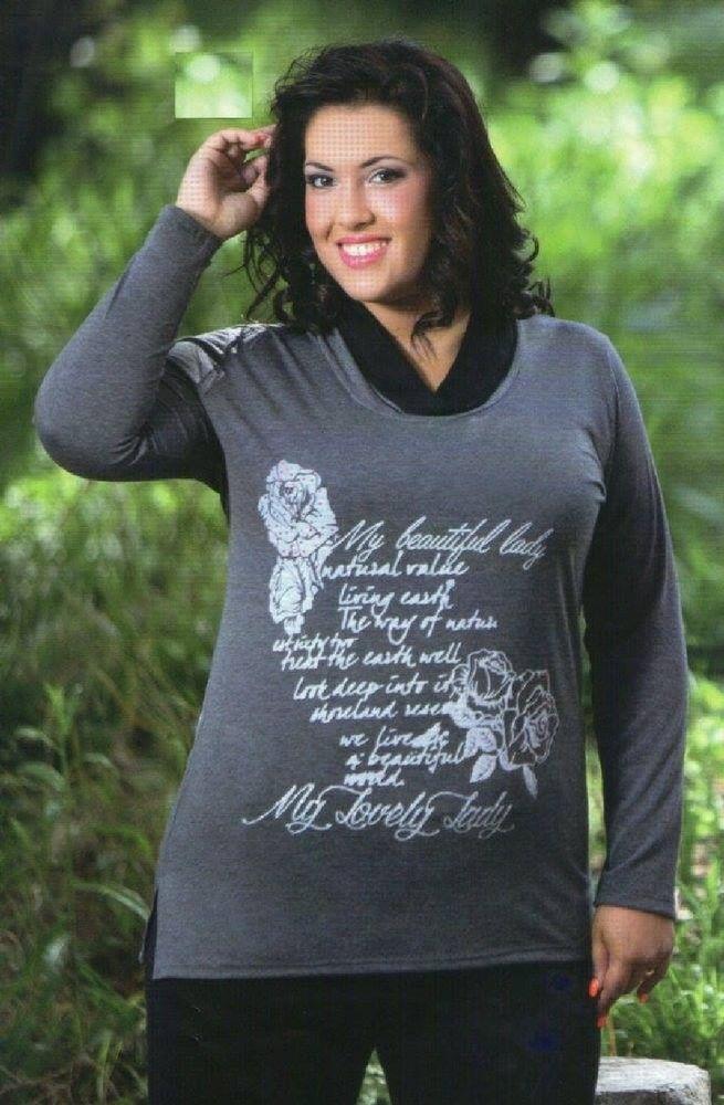 T shirt donna taglie comode