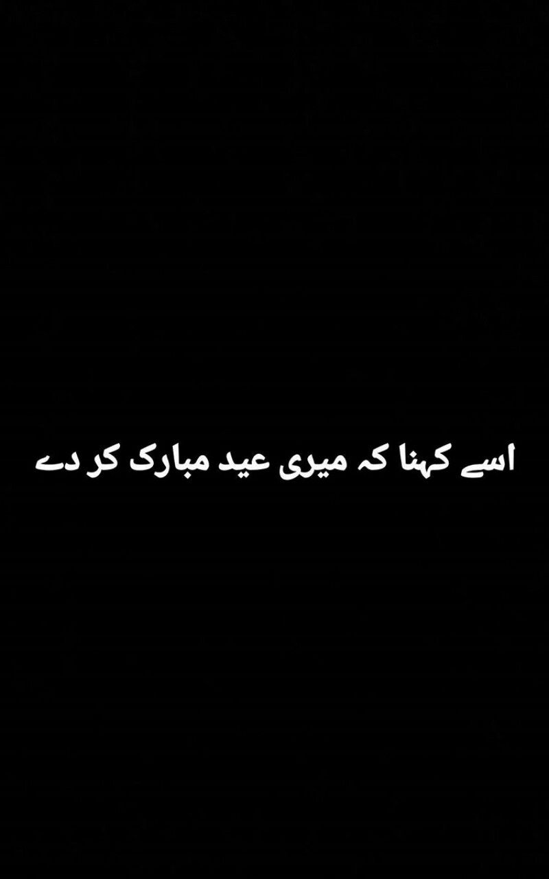 Pin by on black pinterest eid mubarak urdu poetry and pin by on black pinterest eid mubarak urdu poetry and poetry quotes m4hsunfo