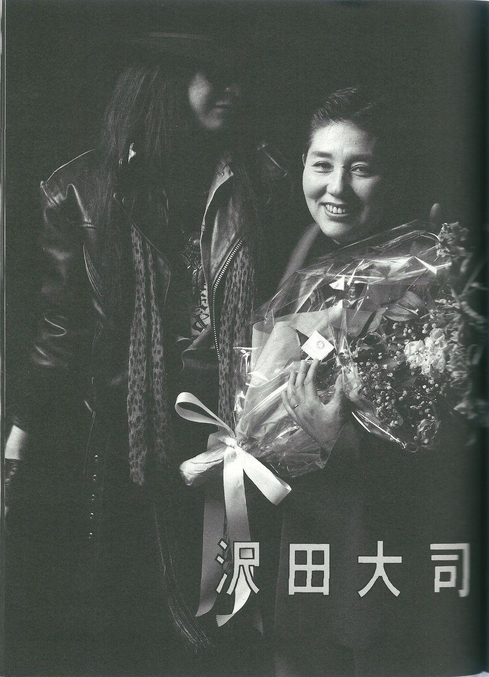 嵐ノ夜 Interview With Sawada Taiji From Book Mother And Interview Books Mother