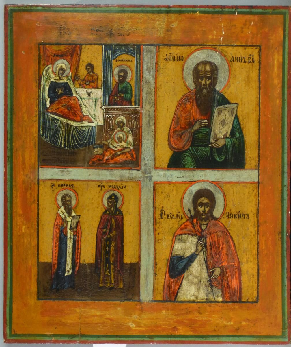 """Russian Icon $200 to $300 est. May 1, 2016 at 11:00 AM at Gardner Galleries, 407 Hamilton Road, London, ON CANADIAN & INTERNATIONAL ART FROM SEVERAL ESTATES & COLLECTIONS INCLUDING PAINTINGS, HIGHLY IMPORTANT INUIT CARVINGS, SILVER, PRINTS AND BRONZES.  HIGHLIGHTS INCLUDE ORIGINAL DALI BRONZE FROM THE CADDEDU ESTATE, EXCEPTIONAL HAROLD TOWN FROM HIS """"STAGES"""" SERIES AND A SELECTION OF ROBERT MARKLE ORIGINAL ART FEATURING LARGE NEON INSTALLATIONS ORIGINAL TO MARKLEANGELO'S RESTAURANT, TORONTO"""