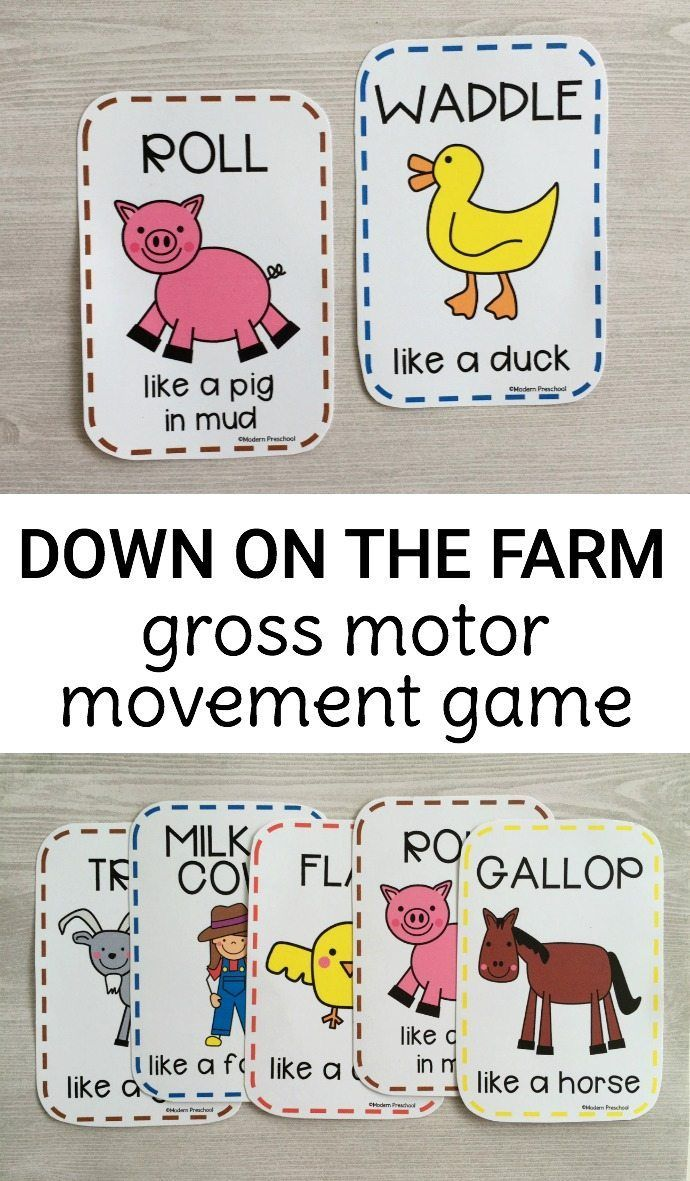 FREE Printable Down On the Farm Gross Motor Movement Game