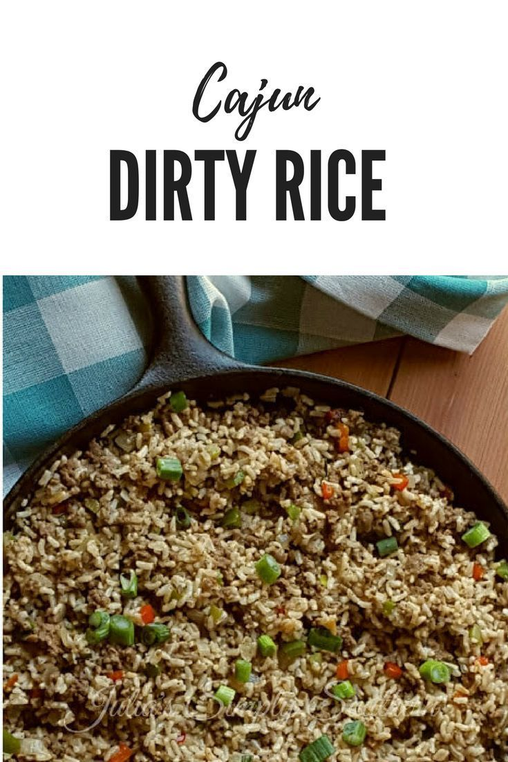 Photo of Dirty Rice is a traditional Cajun and Creole dish from the deep ….