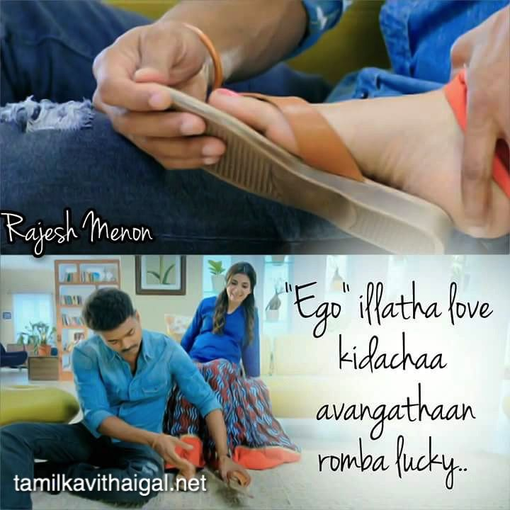 Kavithai In Tamil Movies Pinterest Love Quotes Love Quotes