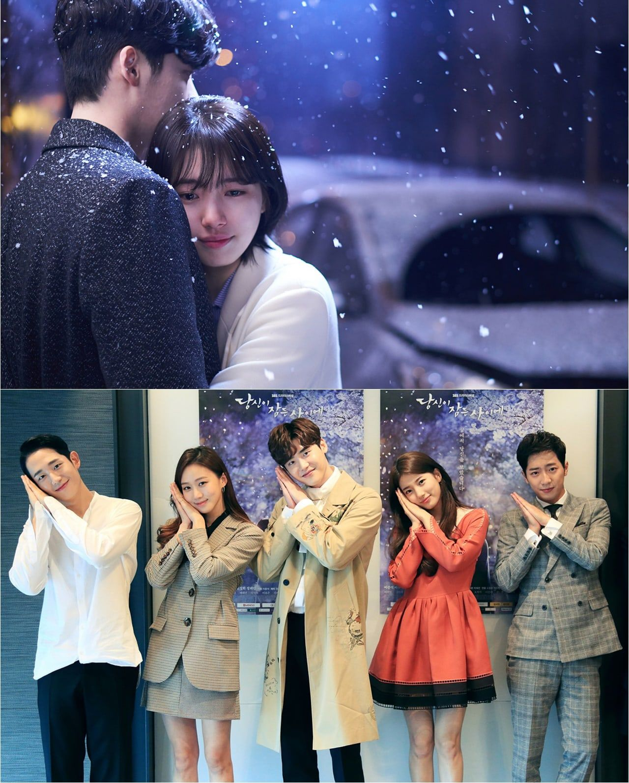 14 Popular Romantic K Dramas You Must Watch While You Were Sleeping While You Were Sleeping All Korean Drama Actors
