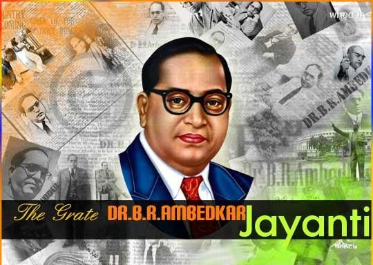 Download Dr B R Ambedkar Photo Wallpaper Hd Free Uploaded By 2017 Quotes Jayanti Image Quotes