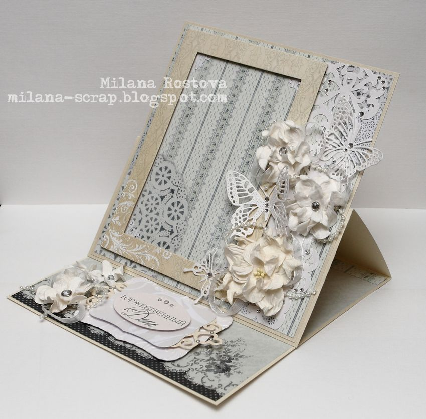 ArtWorks: Свадебная открытка-рамка