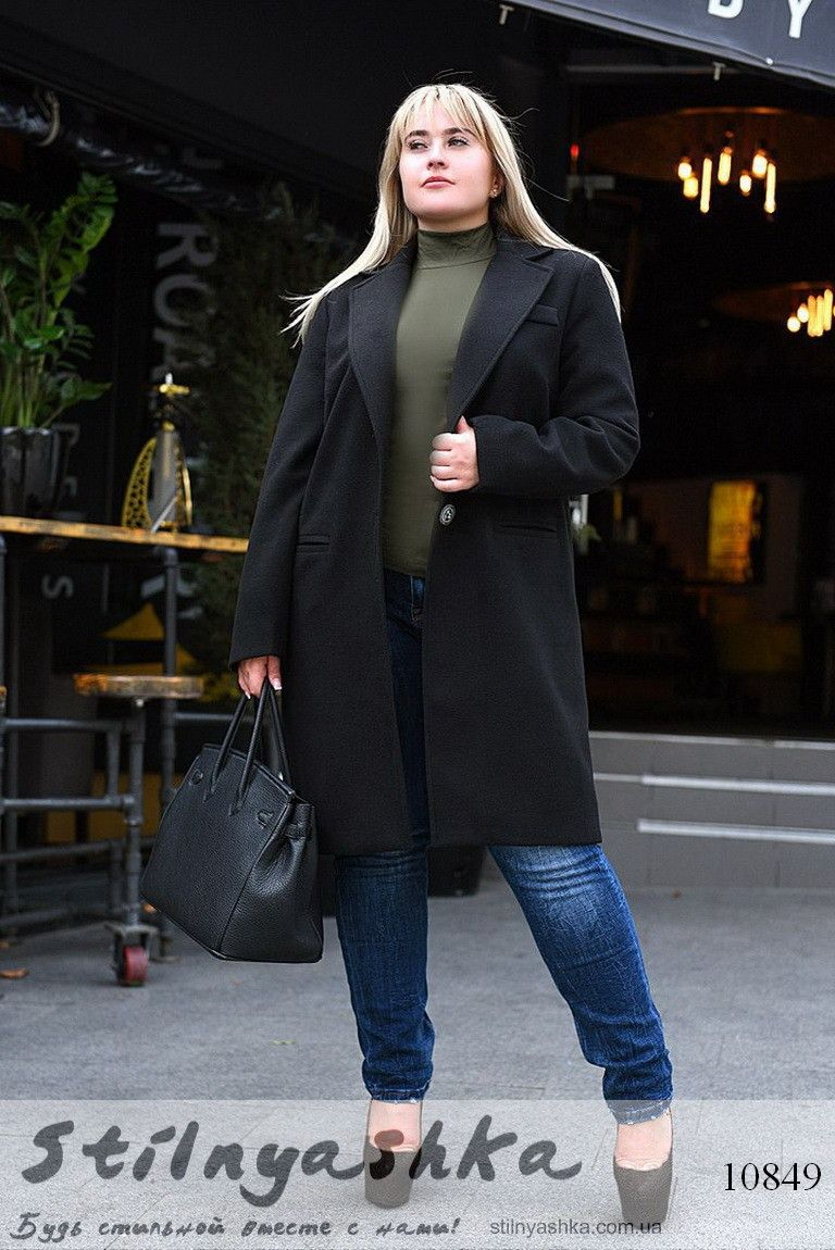 ef2a6e352bd3 женское пальто большого размера | Женские пальто больших размеров 48 ...