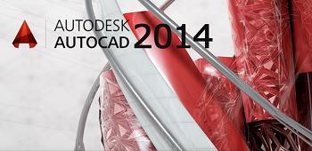 Autodesk Autocad 2014 32bit 64bit Autocad Software Free Download Autocad 2014 Autocad