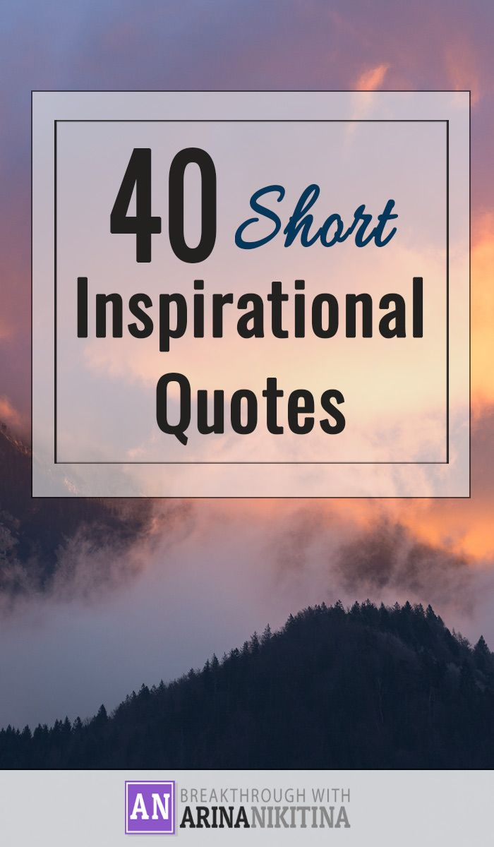 Small Inspirational Quotes 40 Short Inspirational Quotes To Power Up Your Inner Fire  Short