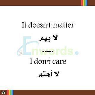 Instagram Photo Feed Learn Arabic Language English Language Learning Grammar Learn English Words