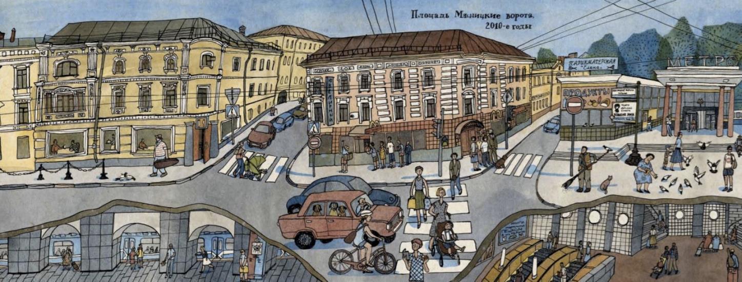 художник анна десницкая: 15 тыс изображений найдено в Яндекс.Картинках