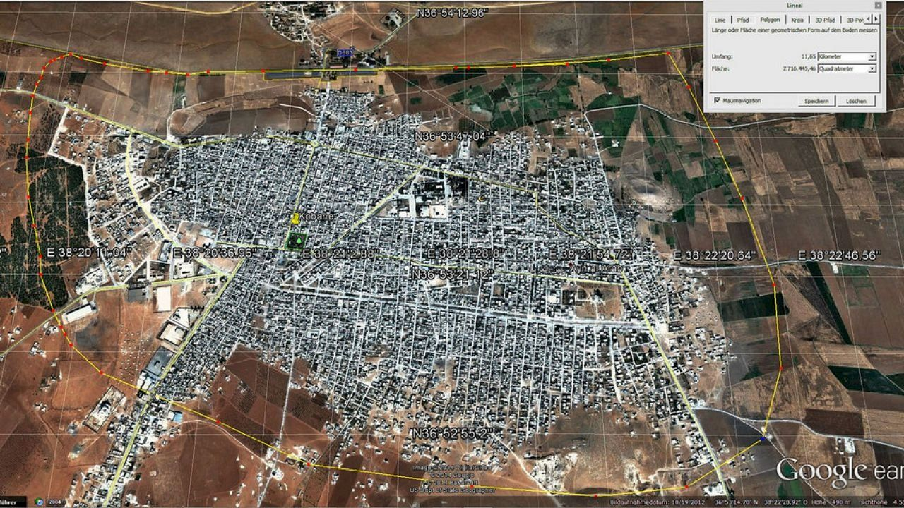 ما هو جوجل ايرث Google Earth Earth City Photo