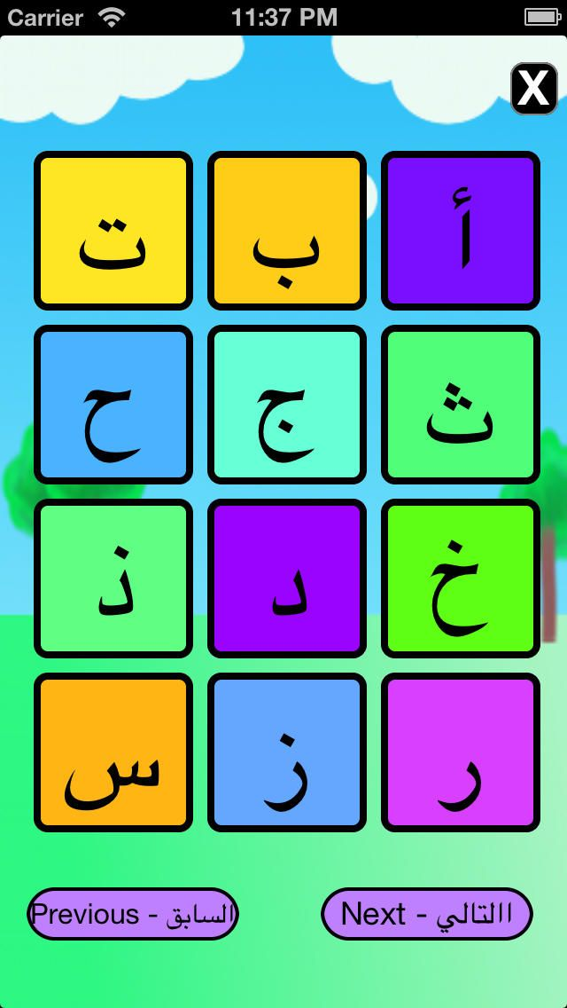 Alphabet Games - learning alphabet and letters online ...