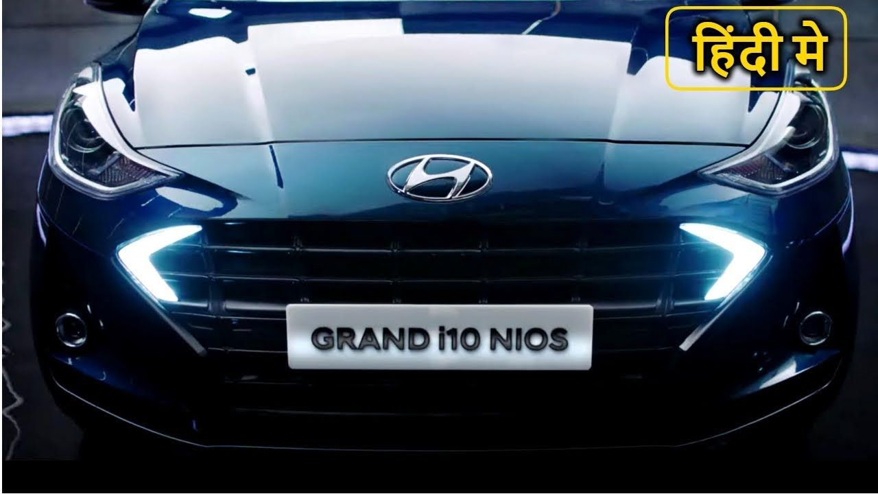 Hyundai Grand I10 Nios 2019 Bookings Open Interior Exterior