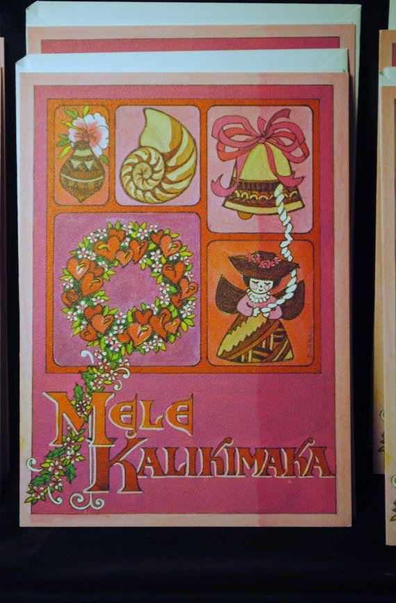 Rare 1984 Hawaii Christmas Greeting Cards / by TabsVintageVault