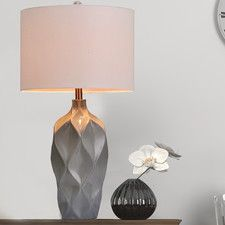 "31"" Table Lamp"