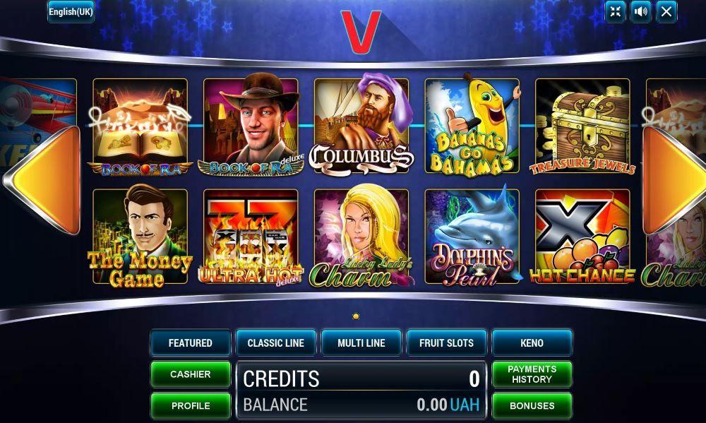 какая хорошее интернет казино