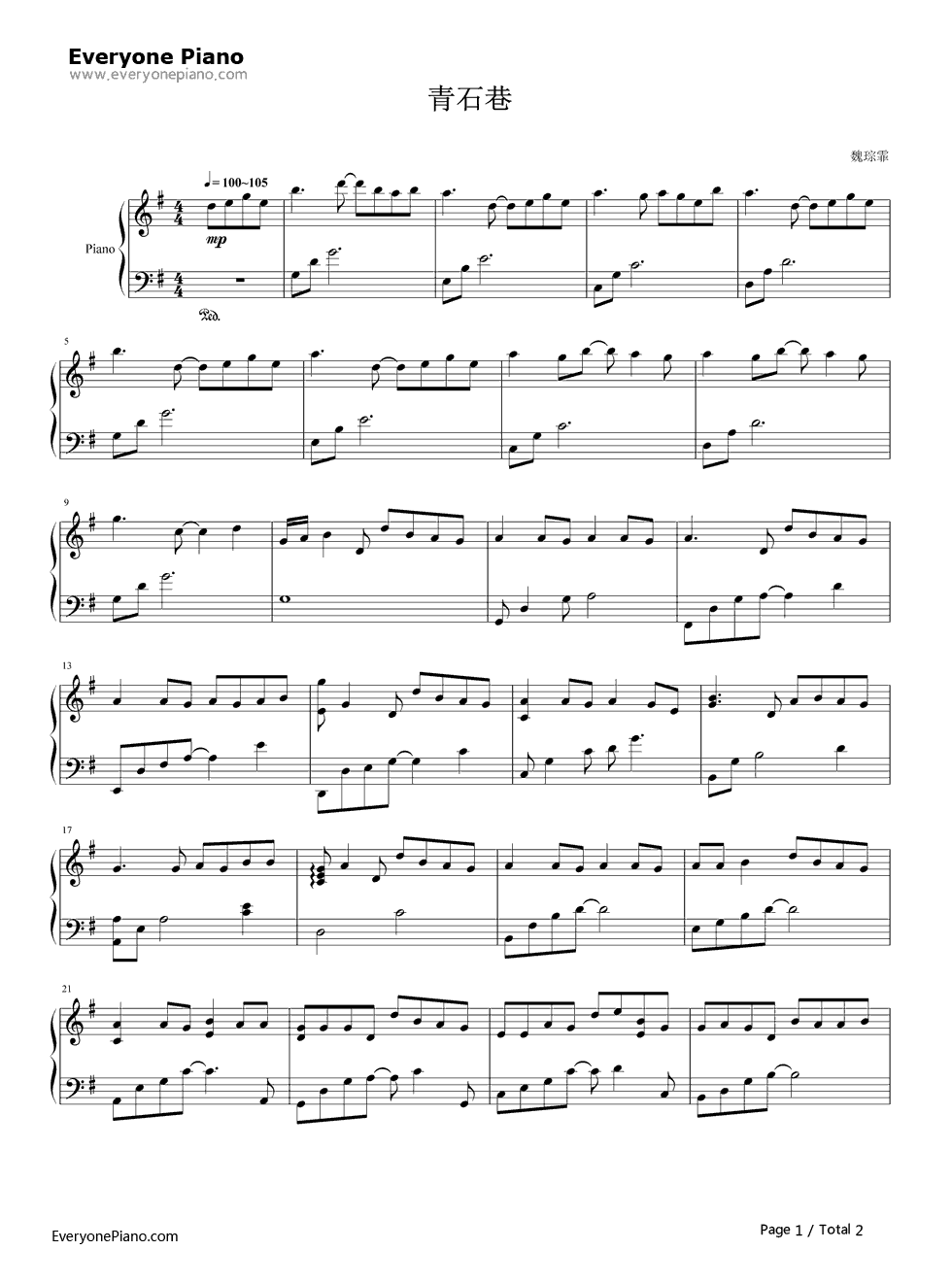 how to play c above the stave recorder descant