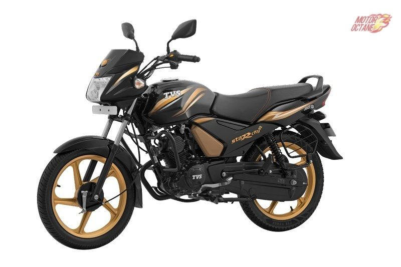 Tvs Star City Plus Price Review Mileage Specifications Star