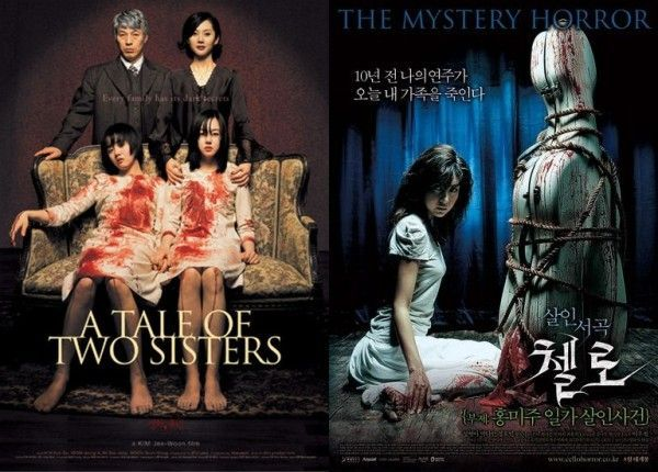 ghost movie pictures any
