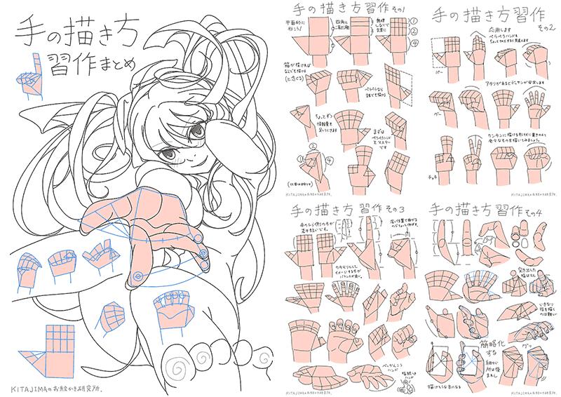 液タブとイラスタでイラスト6枚描きましたおすすめです Kitajima