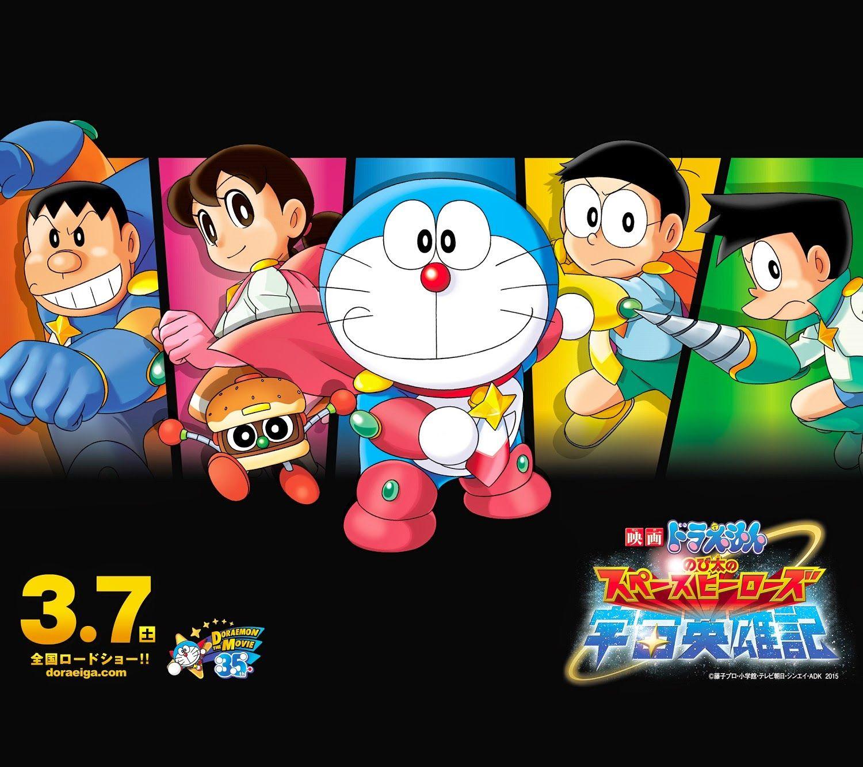 Vídeo Promocional De La Película Doraemon Nobita No Space Heroes Uchuu Eiyuu Ki Revela Su Historia Doraemon Doraemon El Gato Cosmico Video Promocional