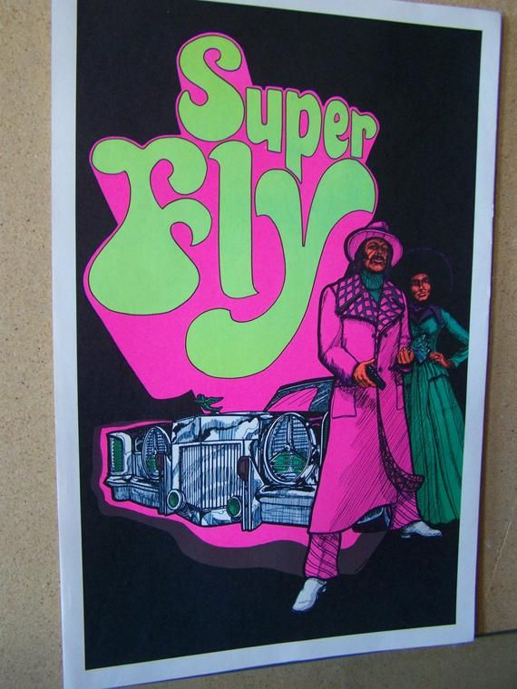 vintage poster I do my thing Life is Beautiful Blacklight Poster Fredrick Perls